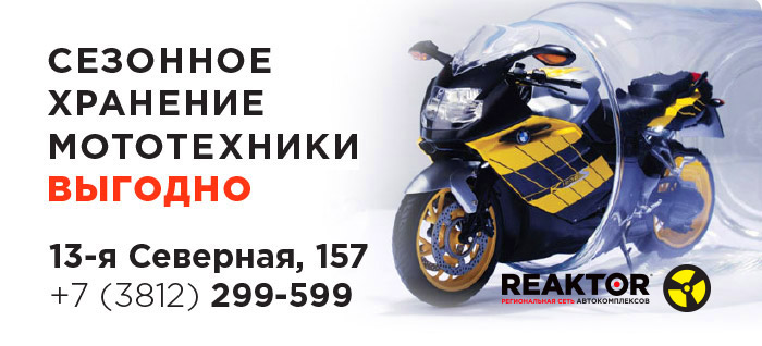 https://reaktor24.ru/upload/iblock/165/16596b5b9edac1026b16efe84e90515e.jpg