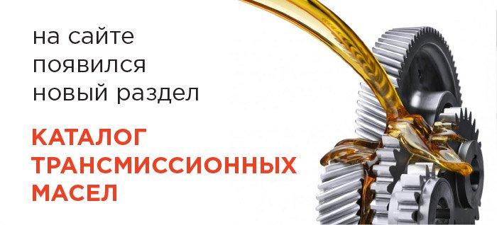 http://reaktor55.ru/upload/iblock/1a4/1a4ede2314b705496559b8df67b7fba6.jpg