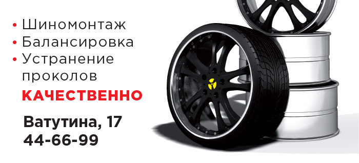 http://reaktor24.ru/upload/iblock/41c/41c1f825bb3a24ebf3a788a9554b8362.jpg