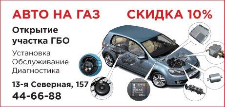 https://reaktor24.ru/upload/iblock/652/6525c27444d1dc4cab9fe283104352c2.jpg