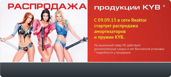 http://reaktor55.ru/upload/iblock/68d/68da57fa6d9dcd339111f5c43f9af61a.jpg