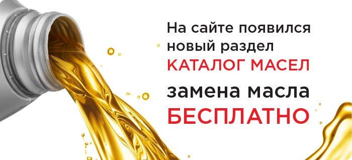 http://reaktor55.ru/upload/iblock/6a4/6a4856cf06f3f8811375174d815c0148.jpg