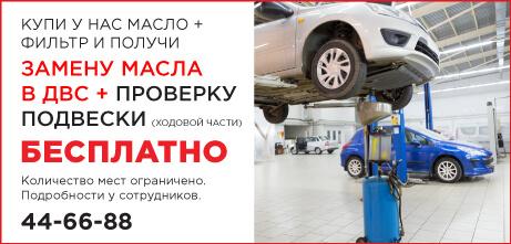 https://reaktor24.ru/upload/iblock/740/7401c6990993b37559d8af87f5ea5000.jpg
