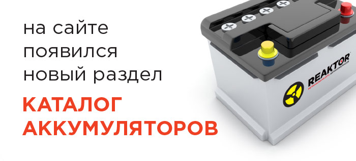 http://reaktor55.ru/upload/iblock/88f/88f2b5f1bca6035e408f17285ece379a.jpg