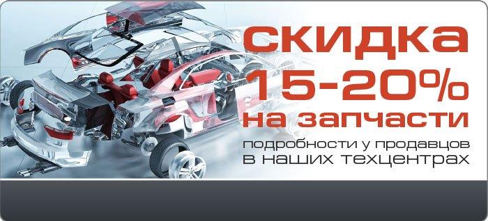 http://reaktor55.ru/upload/iblock/99c/99c287886fe1880f43e917b485538235.jpg