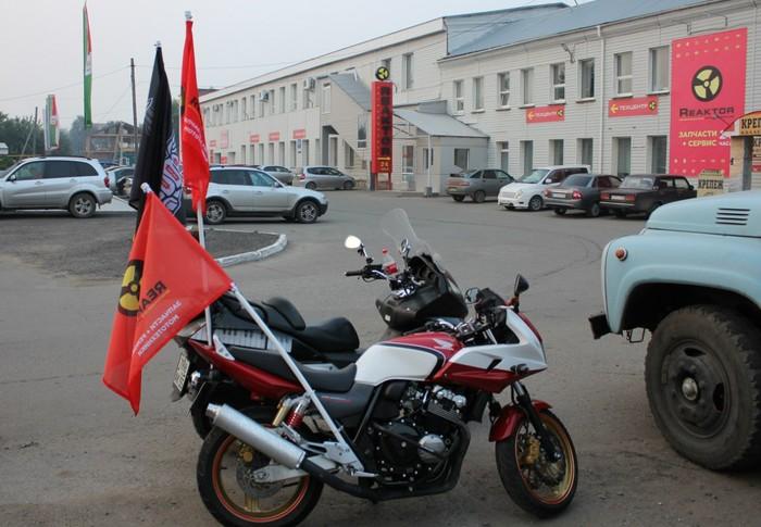 http://reaktor24.ru/upload/medialibrary/b5c/b5c2da317cb9deda6ca20d9407410e1b.jpg