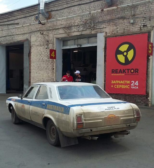 http://reaktor24.ru/upload/medialibrary/d2f/d2f2f26eea064598265c60788a039316.jpeg