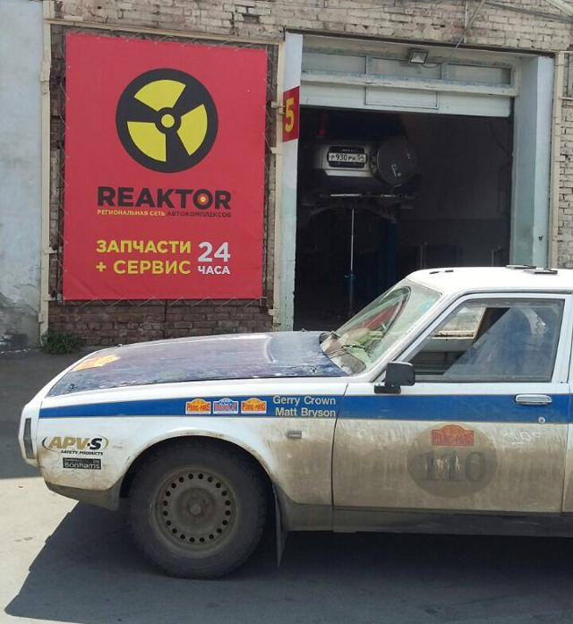 http://reaktor24.ru/upload/medialibrary/fb0/fb01d15de6b693903d428d1258c171f7.jpeg